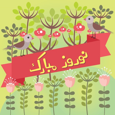 happy new year banner: Iranian new year greetings,  Happy Nowruz message in Farsi Language