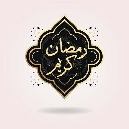 alphabetical: Abstract black and golden Generous Ramadan message emblem in Arabic language and alphabetical letters on pink background