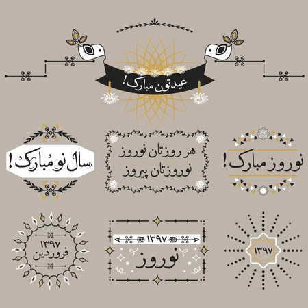 Black and white happy Persian new year greetings banners in language Farsi icons set on gray background