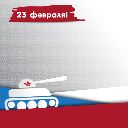 armed: Day of the Armed Forces of Russia. Greeting card with congratulations to 23 february. Vector illustration with tank