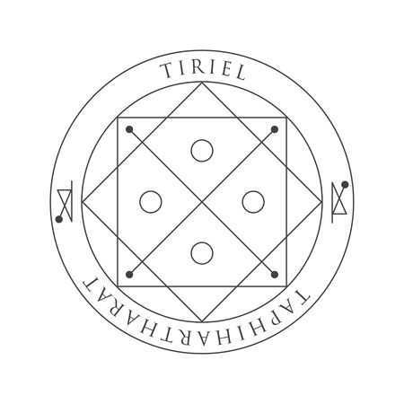 talismán: Pentáculo de Mercurio. Un talismán antiguo para la suerte en los negocios, la riqueza. vector de los elementos del tatuaje, la impresión en tela o papel. Vectores