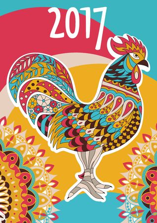 Vector cover calendar 2017. Colorful rooster - the symbol of the Chinese New year. Vector Design Print Template with decorative element . A4 size Illustration