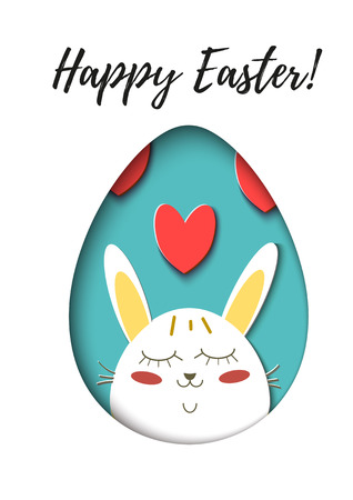 Greeting card with Happy Easter - rabbit and egg. Funny Bunny spring holiday cartoon. Vector cut out paper symbol in oval as egg Illustration