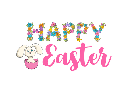 Easter 2019, Christian church festival card with cute bunny. Spring holiday on Resurrection Sunday. Vector illustration on white background Иллюстрация