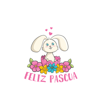 Feliz Pascua colorful flower lettering. Happy Easter phrase in Spanish language. Vector Holiday font for greeting cards, banners and design event gifts.