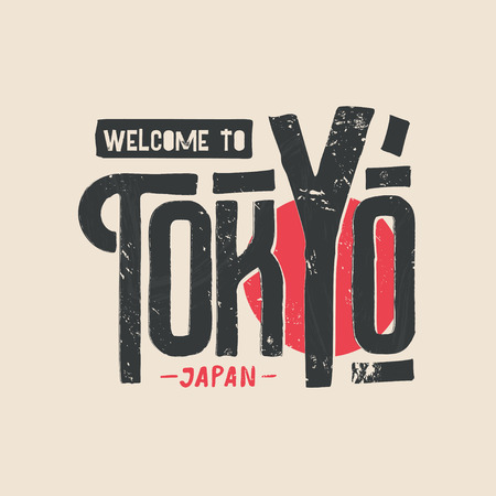 Tokyo t-shirt and apparel grunge design. Vector japanese prints typography, poster, banner. Travel vintage logo for sport club, college and agency.
