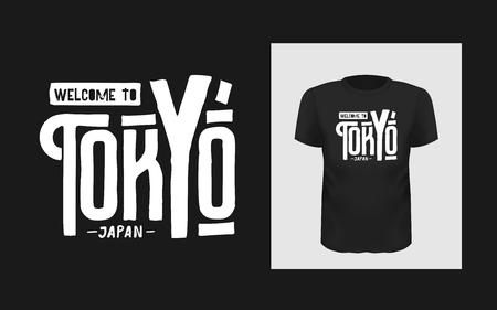 Tshirt Welcome to Tokyo, Japan slogan design