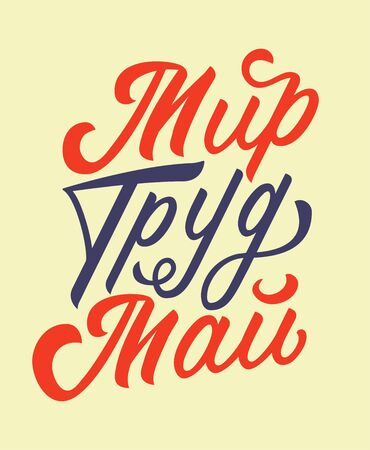 Russian text peace, labor, may. 1 May International Labor Day in Russia. Retro lettering illustration. Vintage color calligraphy. Çizim