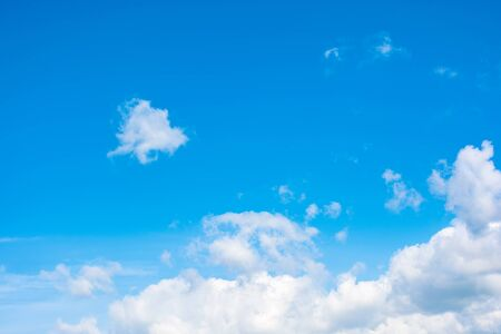 gorgeous cloudscape in springtime. weather background with dynamic cloud arrangement on a blue sky. sunny and windy day, good weather forecast concept Stock Photo