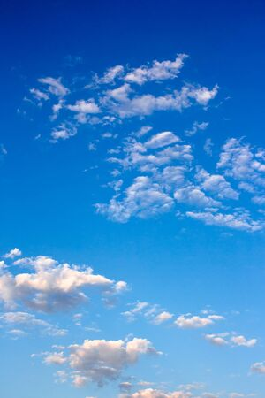 bright puffy clouds on the azure sky. wonderful nature background in summertime Stock Photo