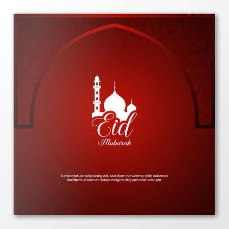 Eid穆巴拉克节日美丽的横幅设计模板