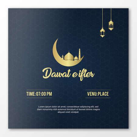 Ramadan special  iftar food menu social media banner template