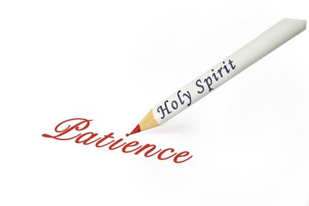 御霊の実は忍耐