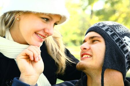 romantic couple in love looking at each other Stock Photo - 4124021