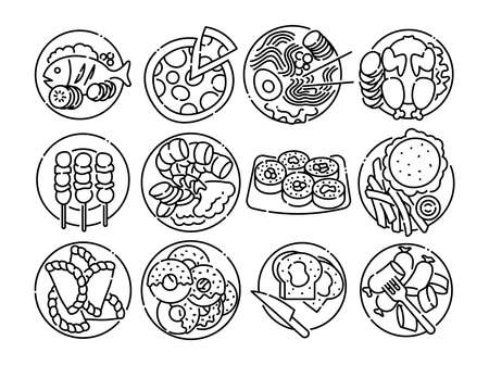 Advanced design Food and beverage line black icons style 5 vol 2