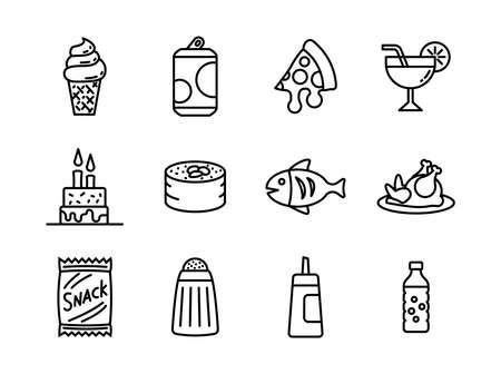 Advanced design Food and beverage line black icons  イラスト・ベクター素材