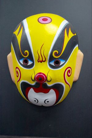 deceitful: This is a Chinese mask. Stock Photo