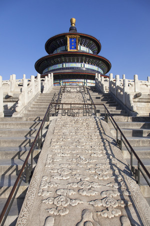 temple of heaven: The Temple of heaven Editorial