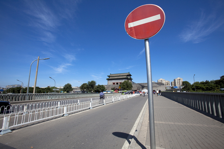 attractions: beijing tourism Attractions with No entry signboard