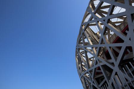 olympic national park: Beijing National Stadium