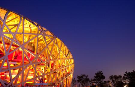 deportes olimpicos: Estadio Nacional de Beijing