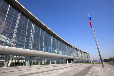 deportes olimpicos: China National Convention Center