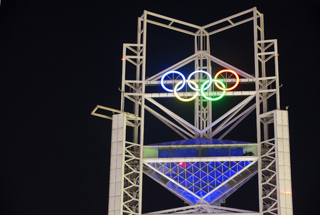 olympic: The Olympic Park