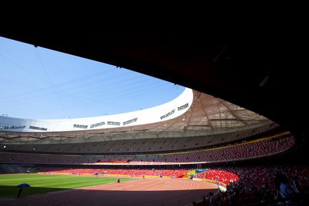 olympic national park: Stadium Editorial