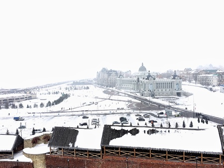 Kazan City view Stock Photo
