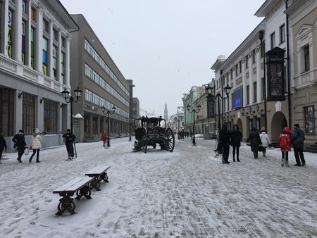 Kazan street