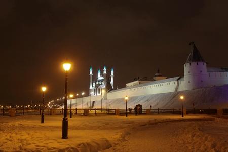 Night Kazan cityscape
