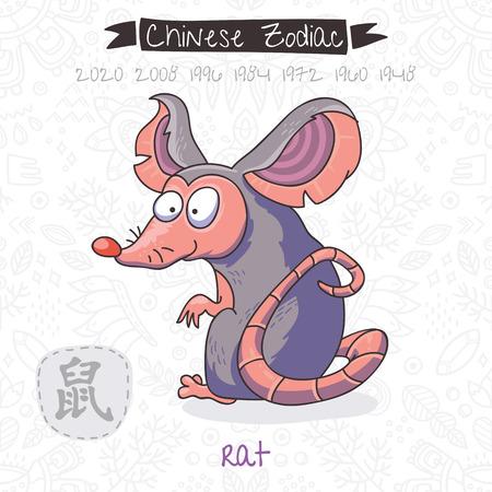rata: Animal del zodiaco chino divertido. Rata. Astrología china en el vector Vectores