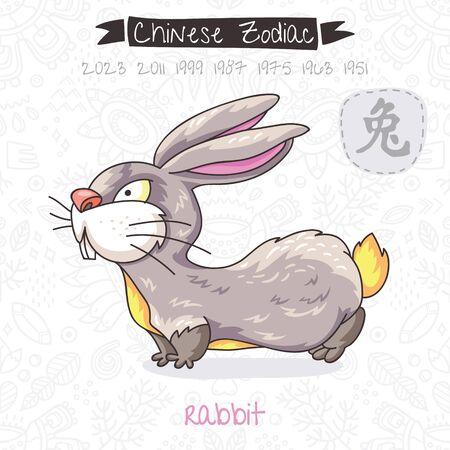 Funny Chinese zodiac animal. Rabbit. Chinese astrology in vector