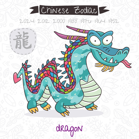 chinese astrology: Funny Chinese zodiac animal. Dragon. Chinese astrology in vector