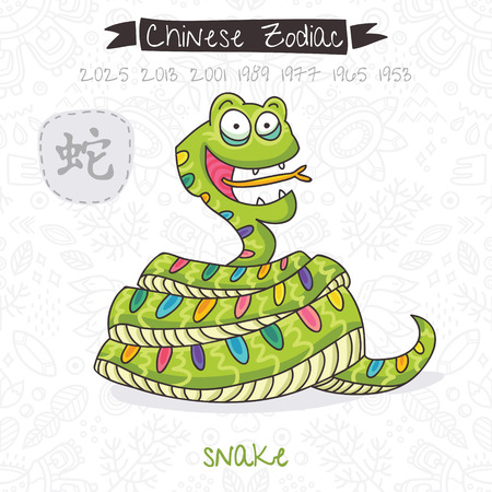 chinese astrology: Funny Chinese zodiac animal. Snake. Chinese astrology in vector Illustration