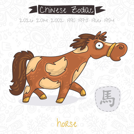 Funny Chinese zodiac animal. Horse. Chinese astrology in vector
