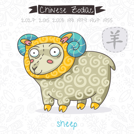 chinese astrology: Funny Chinese zodiac animal. Sheep. Chinese astrology in vector