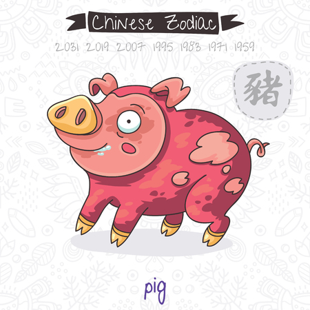 Funny Chinese zodiac animal. Pig. Chinese astrology in vector