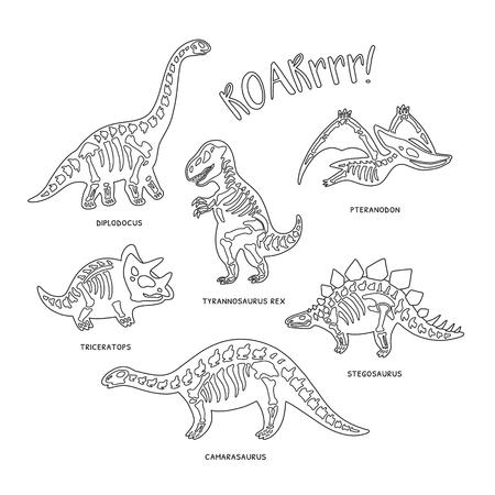 Cute cartoon dinosaur skeletons silhouettes in outline. Vector illustration Illustration