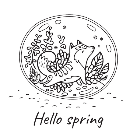 Hello spring postcard. Glass terrarium with cute cat and garden in cartoon style. Contour vector illustration