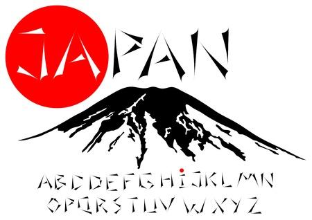 fuji: Japanese alphabet