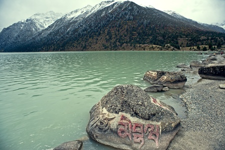 mani: Chinas Sichuan province, highland lakes, MANI rubble Stock Photo