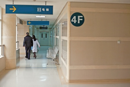 architectural lighting design: Hospital decoration, China