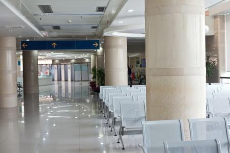Hospital decoration, China