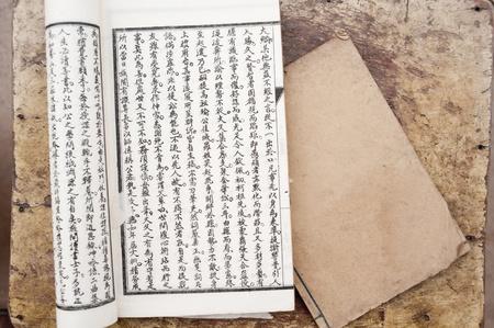 Chinois livre la m�decine traditionnelle ancienne