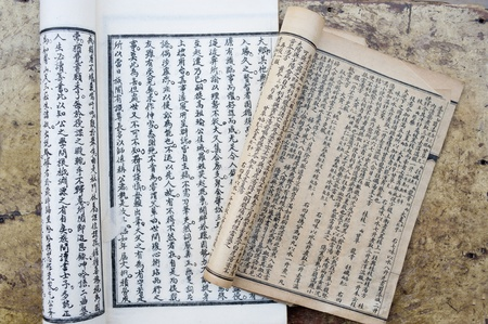 Chinese traditional medicine ancient book Stock Photo - 13096729