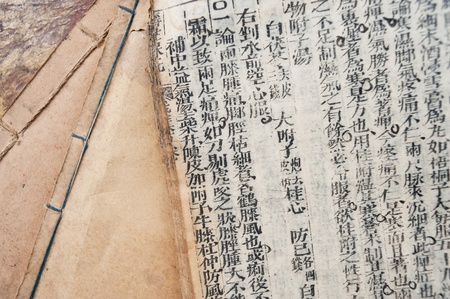 Chinese traditional medicine ancient book Stock Photo - 13096726