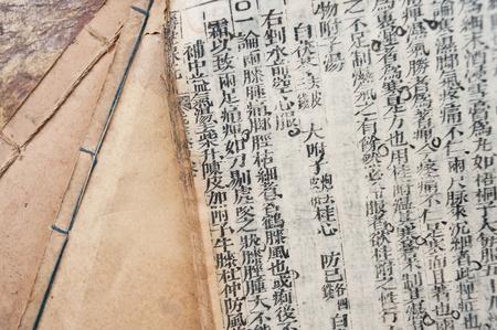 taoisme: Chinese traditionele geneeskunde oude boek
