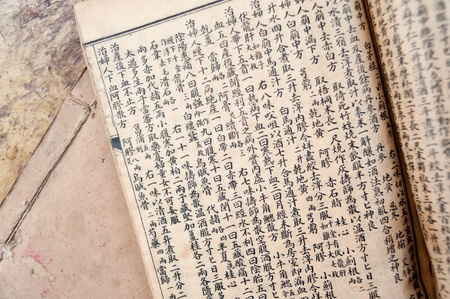 alternative medicine: Chinese traditional medicine ancient book Editorial