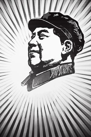 Le d�funt leader Mao Zedong portrait